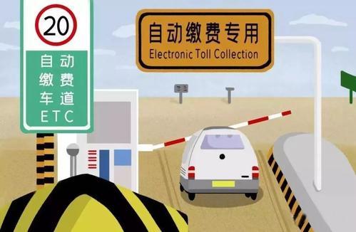 深圳入选ETC 智慧停车试点城市