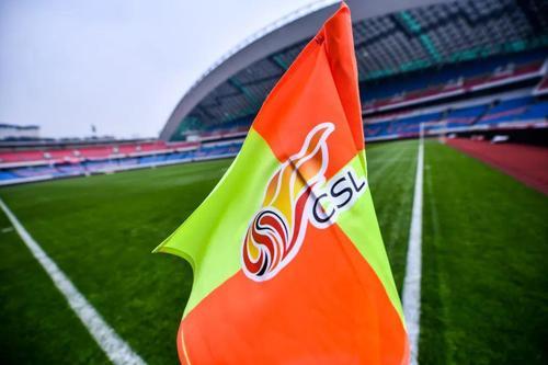 广州市承办2021中超联赛 将于4月20号开始