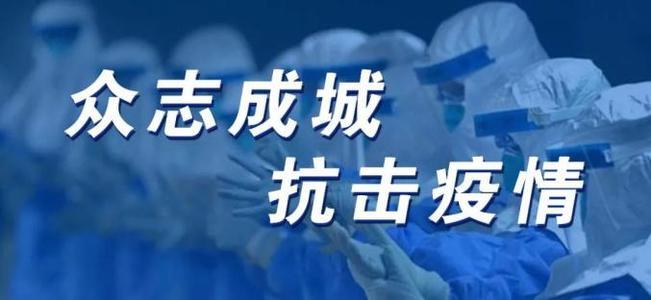 31省区市本土零新增 境外输入确诊10例