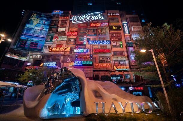 HAYDON黑洞X深圳文和友全球旗舰店入口已开启 你准备好了吗?