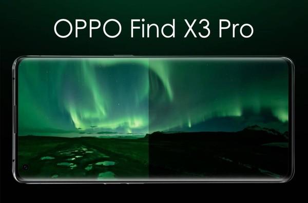 OPPO Find X3 Pro曝光 搭载骁龙888还有5000万定制镜头