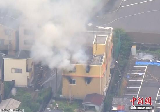 日本动漫损失惨重!京都动画遭纵火 数十人死伤